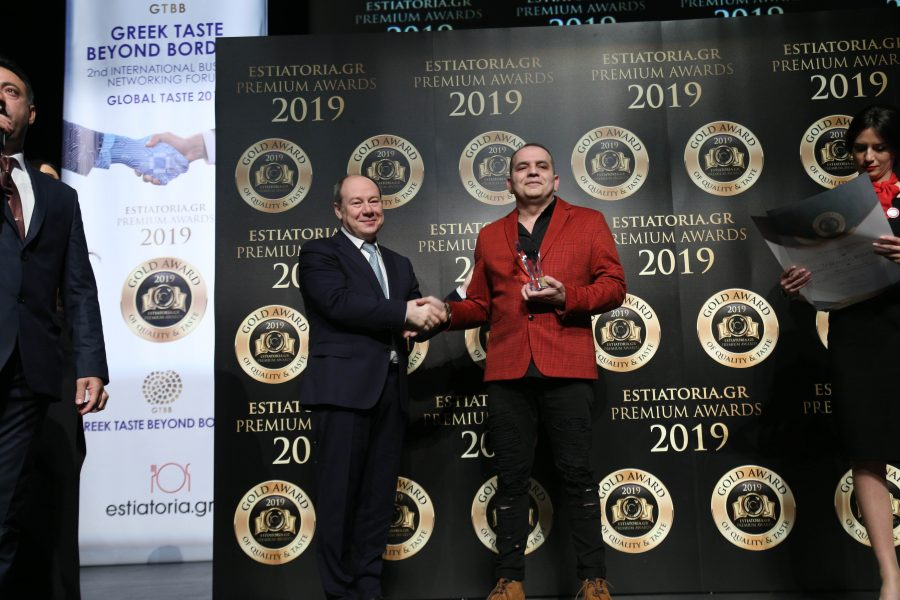 ESTIATORIA.GR PREMIUM AWARDS 2019