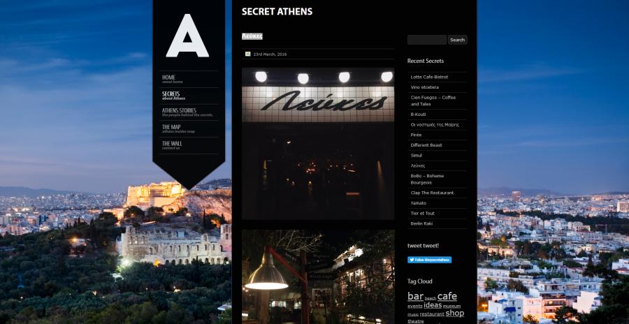 Secret Athens: Λευκες